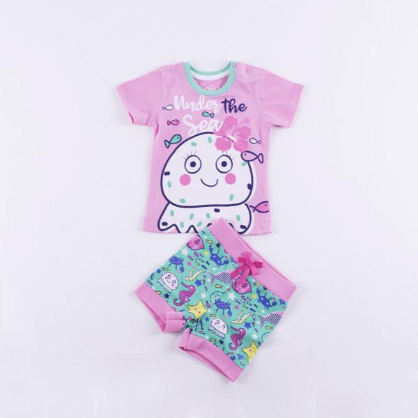 My Baby pidžama 2570, 62-86