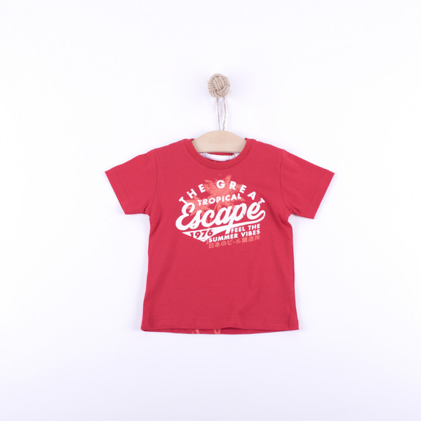 4 ME majica 2250, K/R