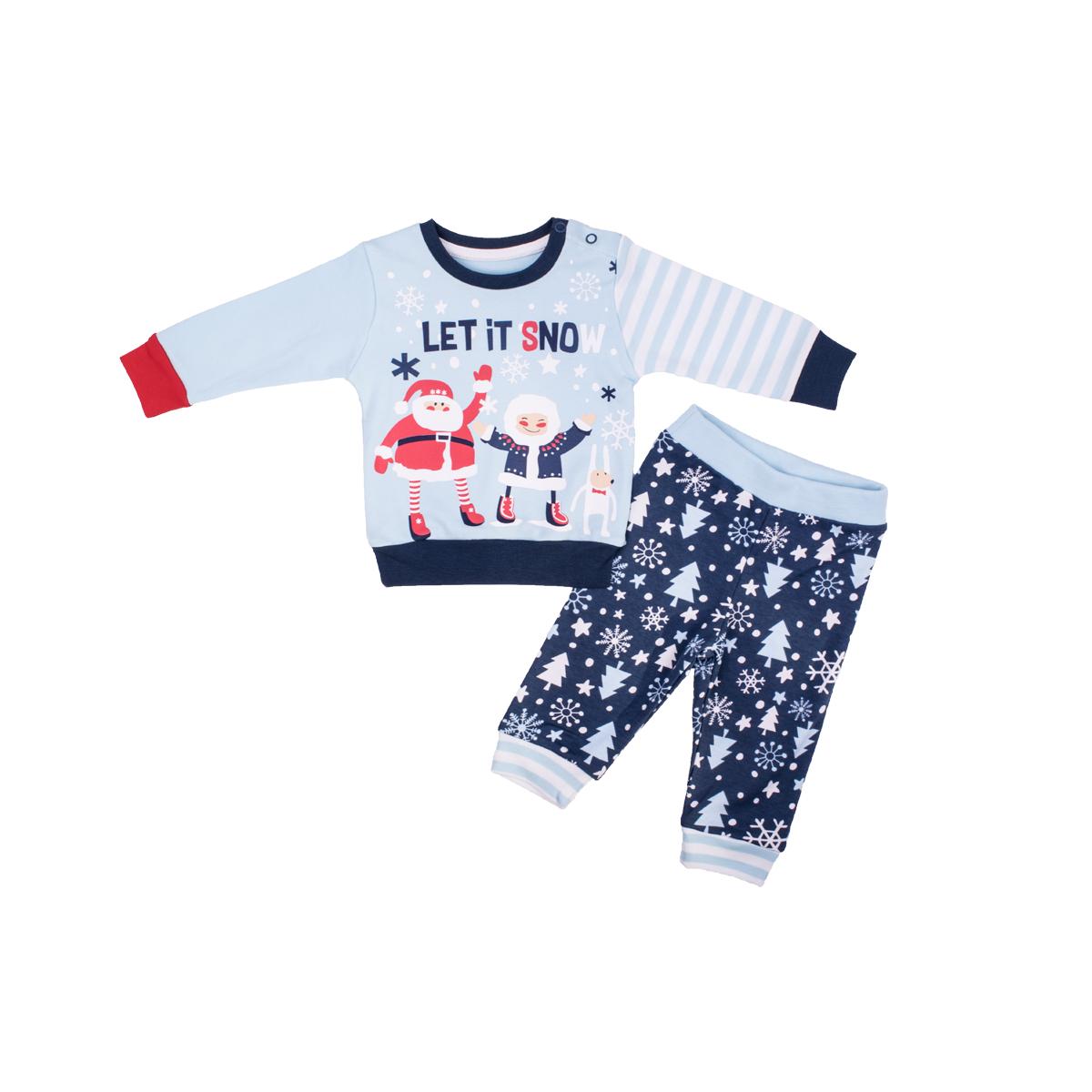 My baby pidžama 2855, 62-86