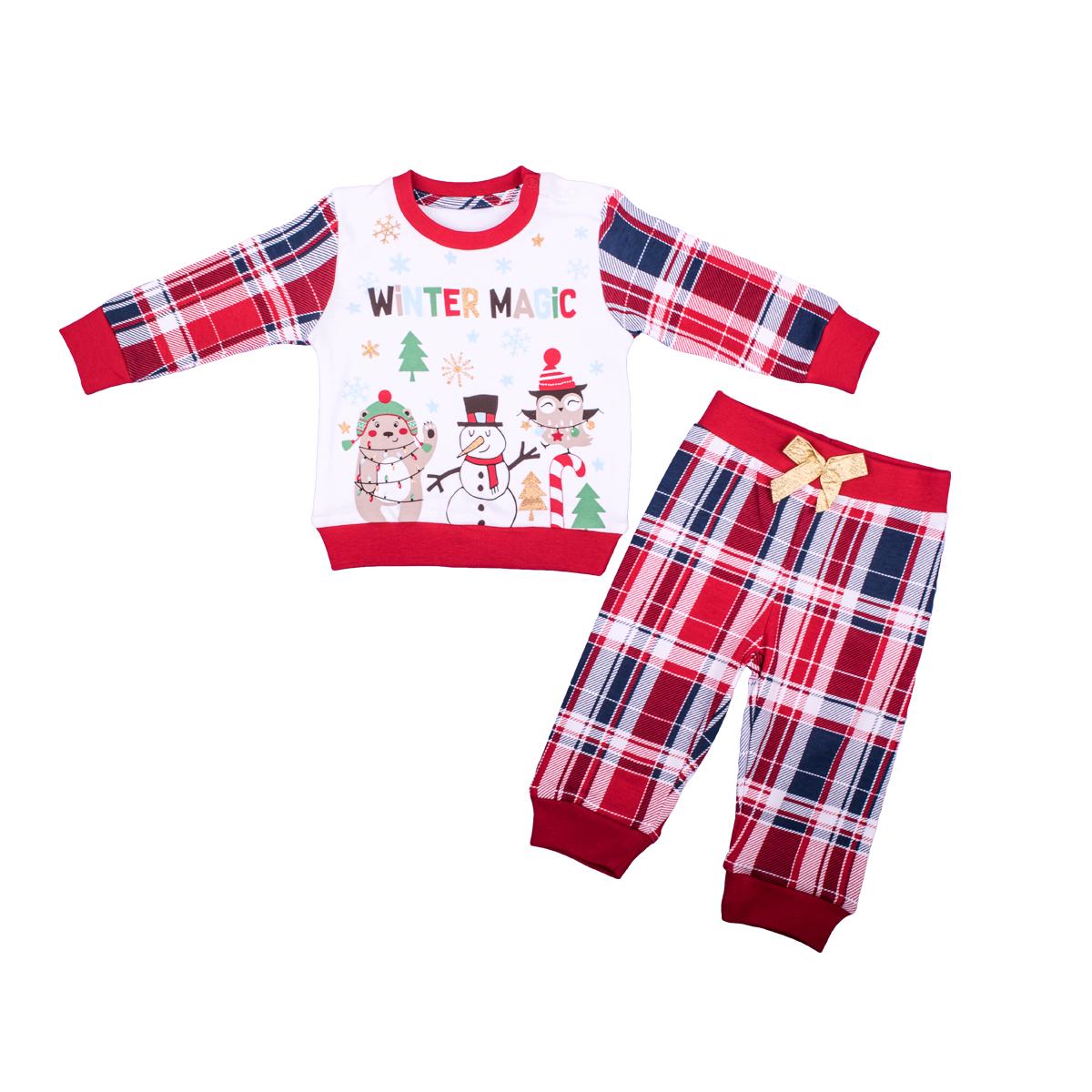 My baby pidžama 2872, 2-5
