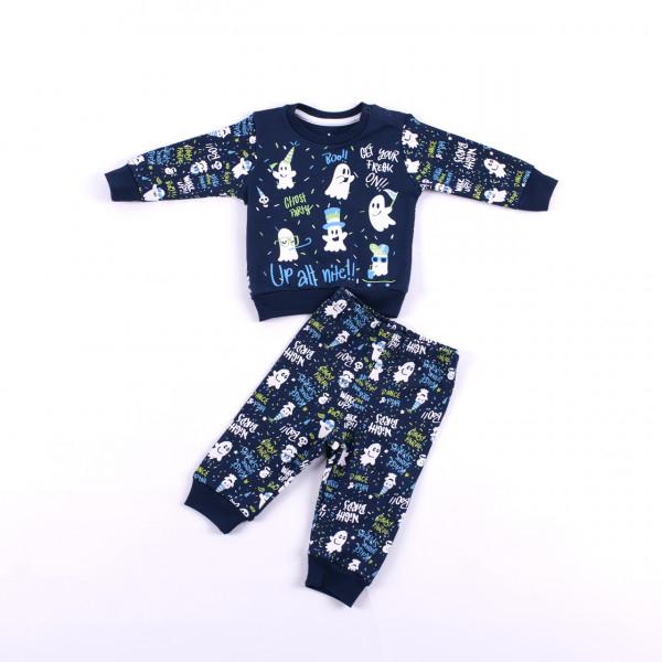 My baby pidžama 2552, 62-86