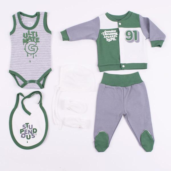 My baby set 6/1 1604