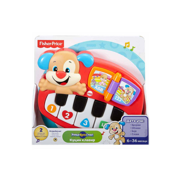 Fisher price klavir Sveznalica