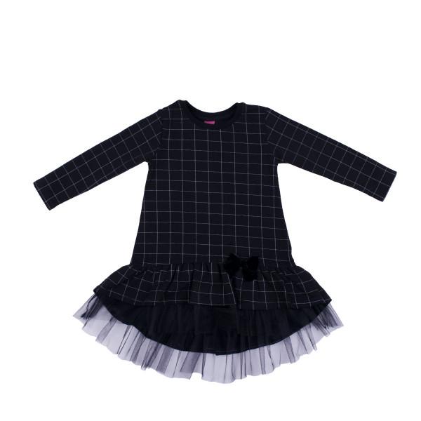 Magic Girl haljina, 3-8