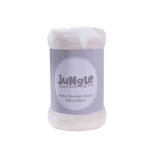 Jungle ćebe Zvezdica , 100x 130cm
